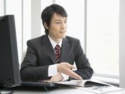 学術研究、専門・技術サービス業