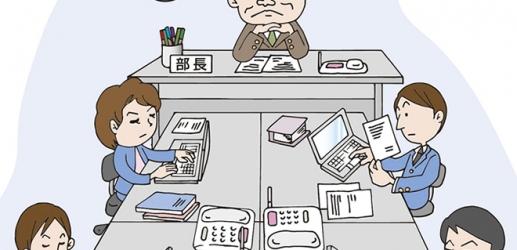 こんな中小企業に転職するのはやめておいた方がいいかも - 8項目 [転職のノウハウ]
