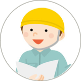 生産工程職